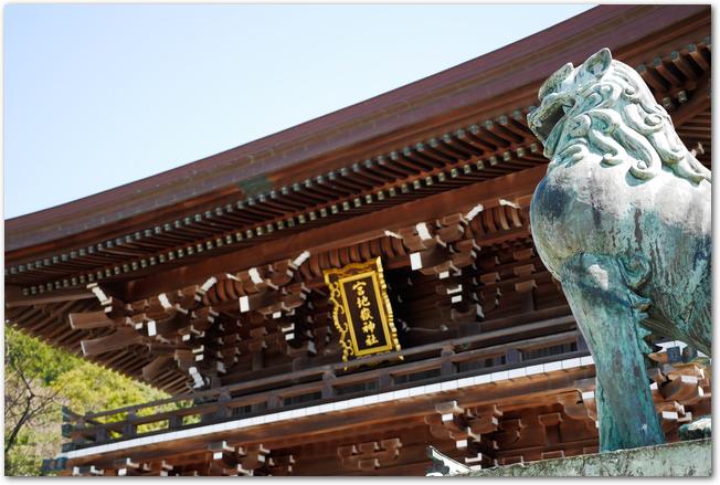 宮地嶽神社の山門と狛犬の様子