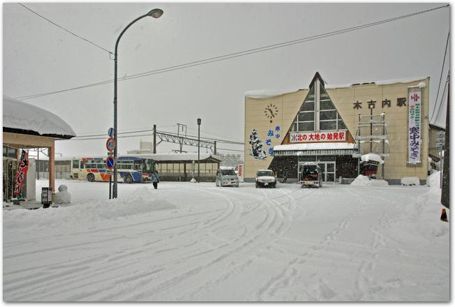 寒中みそぎのPRが書かれている木古内駅の様子