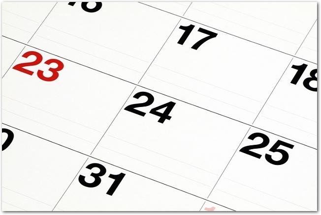 12月のカレンダー23~25日のアップ