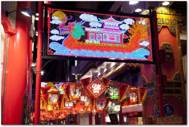 長崎ランタンフェスティバル開催中の夜の中華街の様子