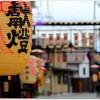 飛騨の古川祭の見所は?交通アクセスは?おすすめの宿は?