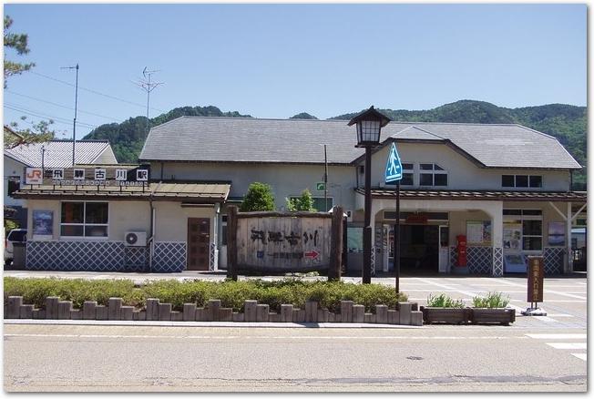 飛騨古川駅の駅舎