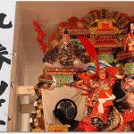 博多祇園山笠の日程と時間。追い山ならしは?集団山見せは?