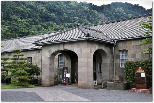 仙巌園尚古集成館の外観の様子