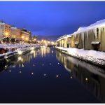 小樽ゆき物語 青の運河とは?2017日程や時間と楽しみ方