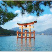 宮島の旅館老舗といえば岩惣?気になる料金、温泉やごはんは?