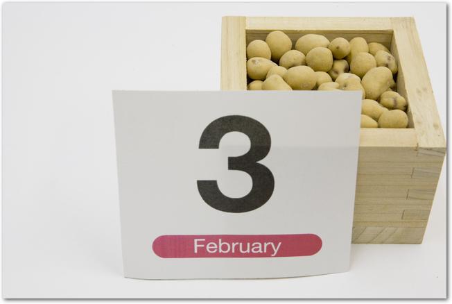 2月3日のカレンダーと福豆