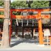 節分 京都吉田神社が見逃せない?イベントは?鬼もいる?