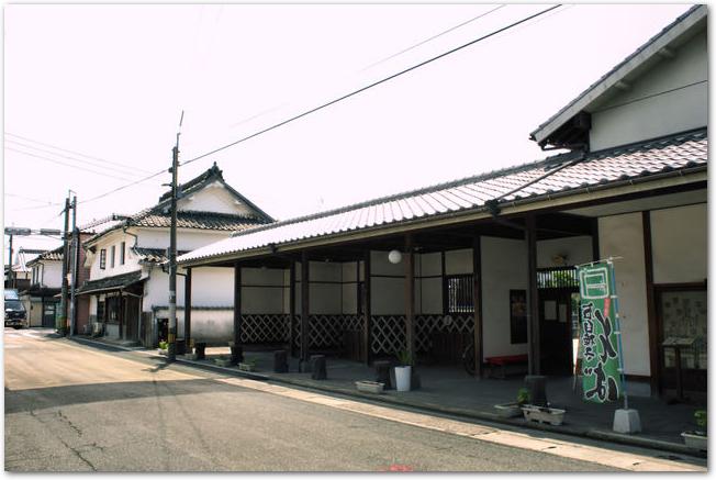 八女福島の堺屋旧木下家住宅入口の様子