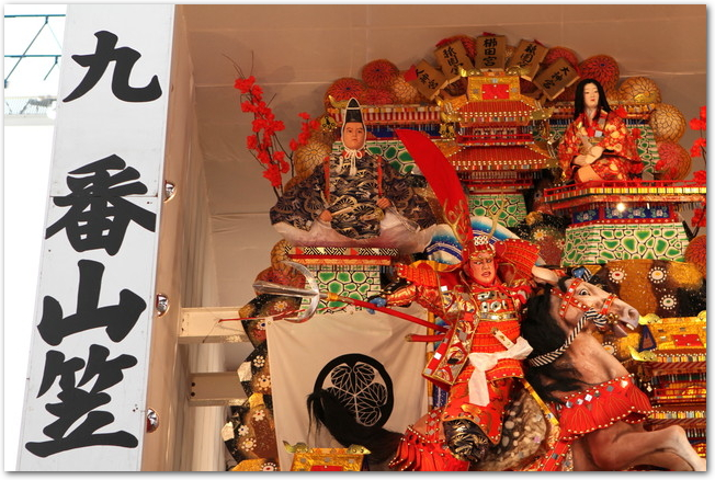 博多祇園山笠の飾り山の様子
