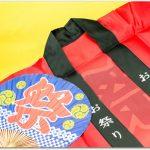 東京の祭りで有名でおすすめなのは?参加するなら?祭り大好き男がおしえます